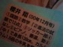 201003281830000.jpg